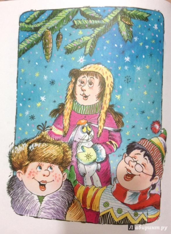 Иллюстрация 6 из 16 для Пришла зима-проказница   Лабиринт - книги. Источник: Селезнева  Елена