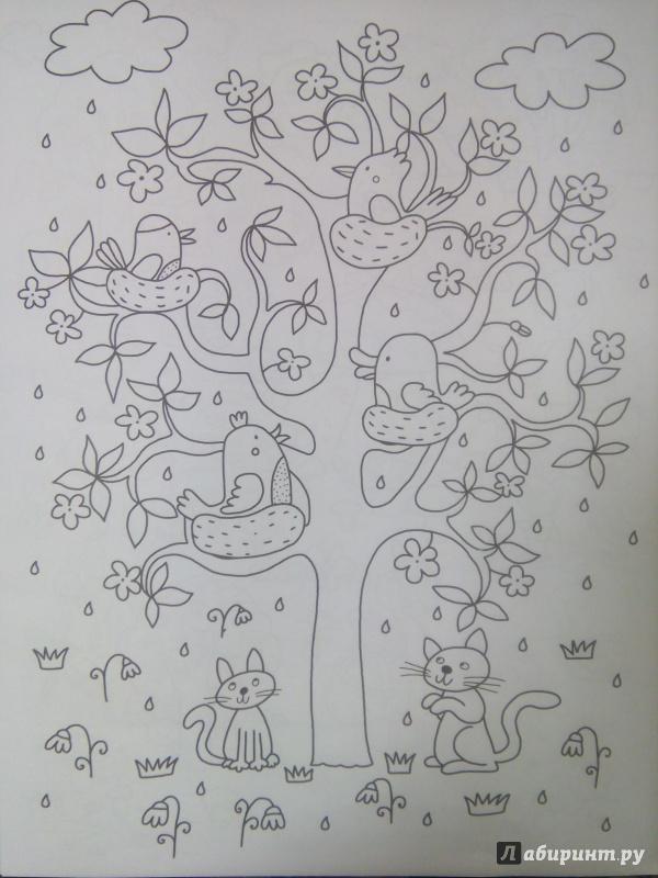 Иллюстрация 5 из 9 для Времена года. Релакс-раскраска для ...
