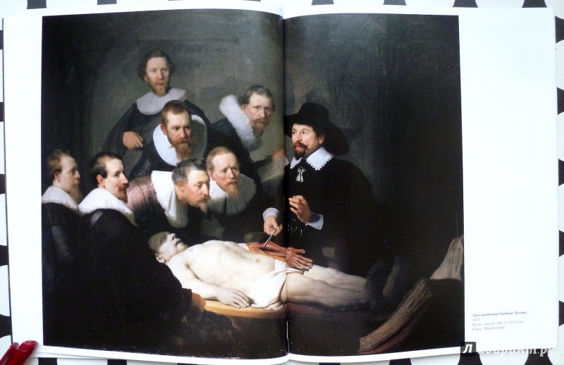 Иллюстрация 27 из 35 для Рембрандт (1606-1669). Раскрывающаяся тайна формы - Михаил Бокемюль | Лабиринт - книги. Источник: fionna_cake