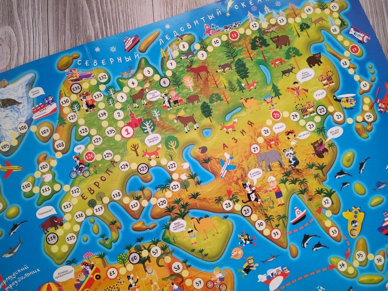 Карты для игры с кубиком картинки