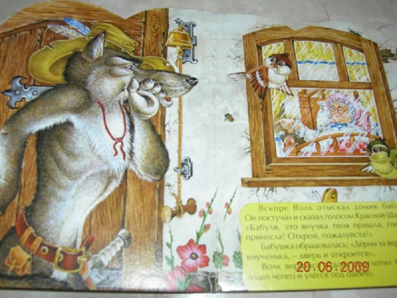 Иллюстрация 3 из 5 для Красная шапочка - Шарль Перро | Лабиринт - книги. Источник: Соловей