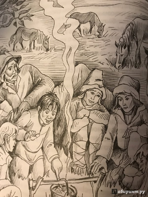 иллюстрации к бежину лугу тургенева художниками ведь понимаете