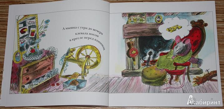 Иллюстрация 30 из 55 для Рыжая курочка   Лабиринт - книги. Источник: КНИЖНОЕ ДЕТСТВО