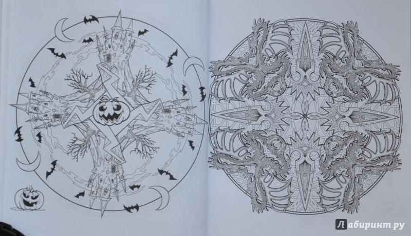 Иллюстрация 22 из 32 для Новые мандалы. Мини-раскраска ...