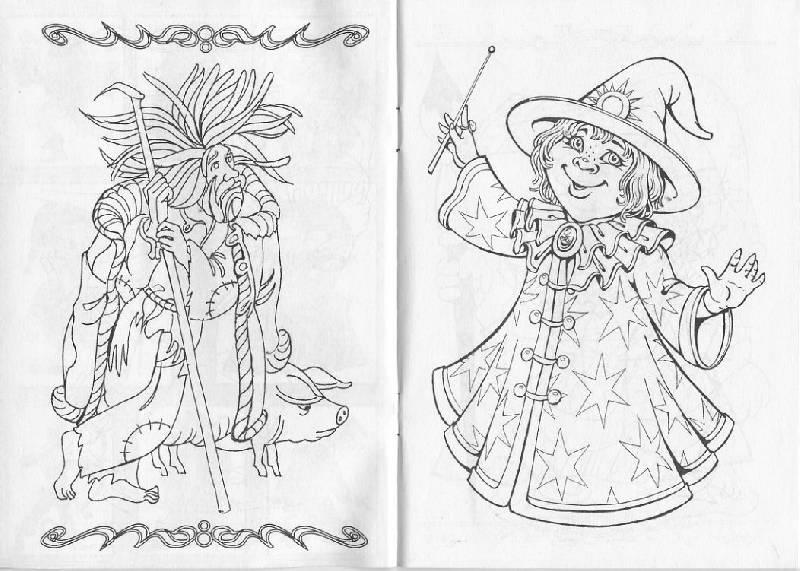 Иллюстрация 1 из 4 для Герои сказок (попугай)   Лабиринт - книги. Источник: Pallada