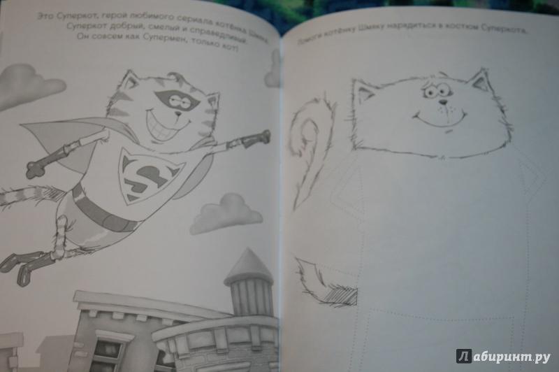 Иллюстрация 18 из 43 для Котёнок Шмяк. Весёлые игры и ...
