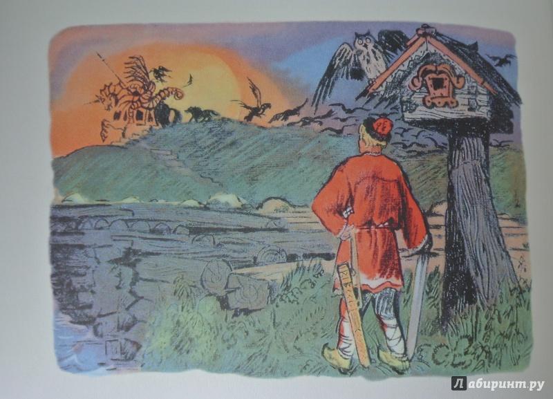 Иван-крестьянский сын и чудо-юдо картинки карандашом
