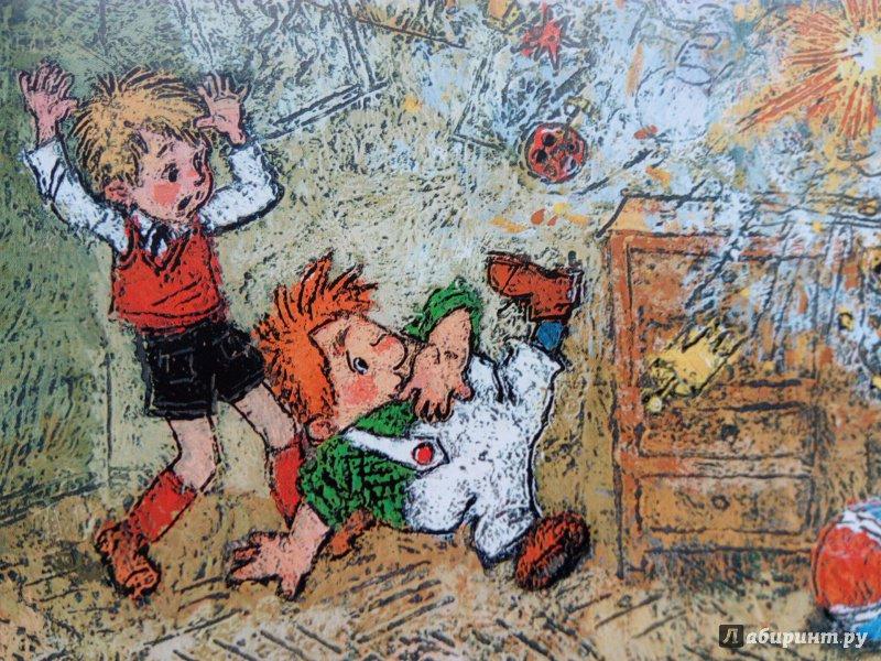 иллюстрации к малышу и карлсону своем