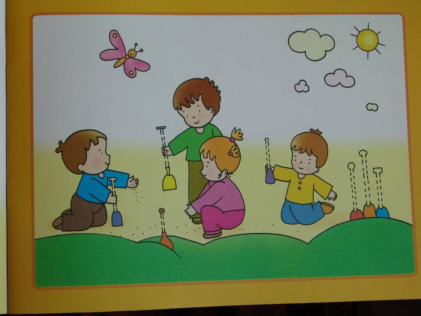 Иллюстрация 2 из 9 для Рисуем карандашами: Художественный альбом для занятий с детьми 1-3 лет. - Елена Янушко | Лабиринт - книги. Источник: Лаванда
