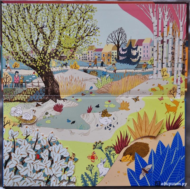 Иллюстрация 53 из 92 для Город над землей и под землей - Боманн, Уар   Лабиринт - книги. Источник: Раскова  Юлия