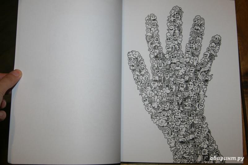 Иллюстрация 17 из 112 для Вторжение дудлов. Не самая ...