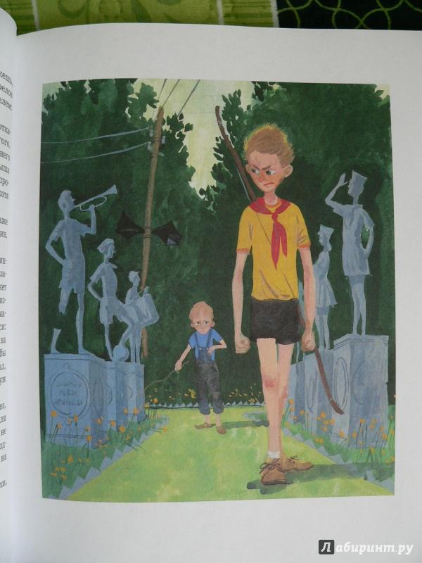Иллюстрация 19 из 21 для Оруженосец Кашка - Владислав Крапивин   Лабиринт - книги. Источник: Nisengauz  Ирина