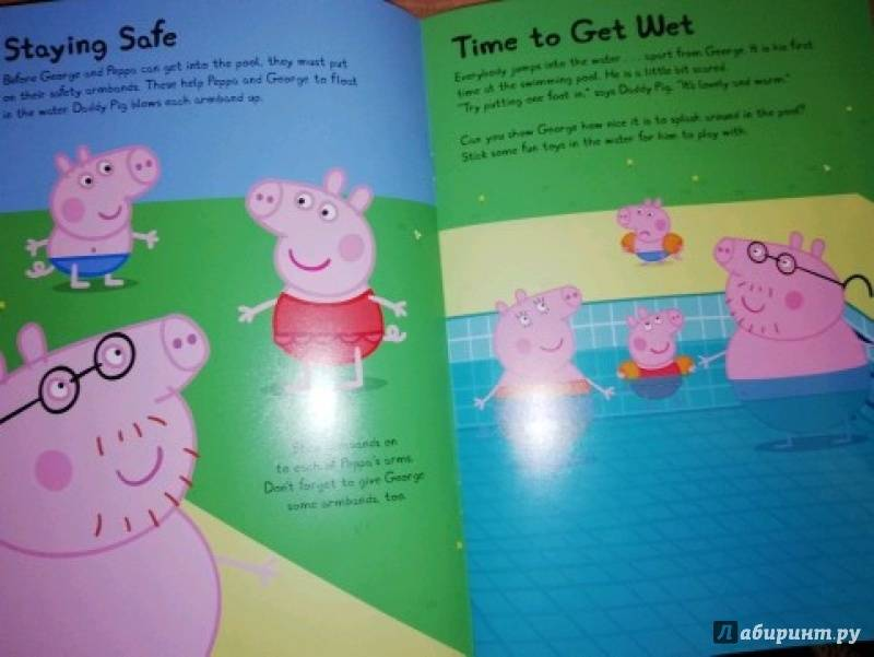 иллюстрация 3 из 4 для Peppa Pig Peppa Goes Swimming Sticker Story