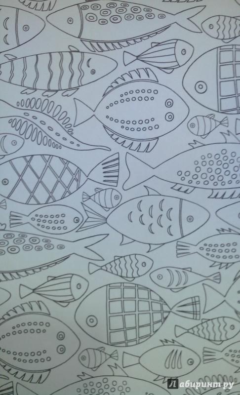 Иллюстрация 6 из 54 для Скандинавские узоры. Раскрашиваем ...