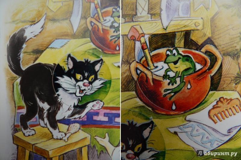 Иллюстрация 13 из 34 для Баба-Яга | Лабиринт - книги. Источник: Мелкова  Оксана
