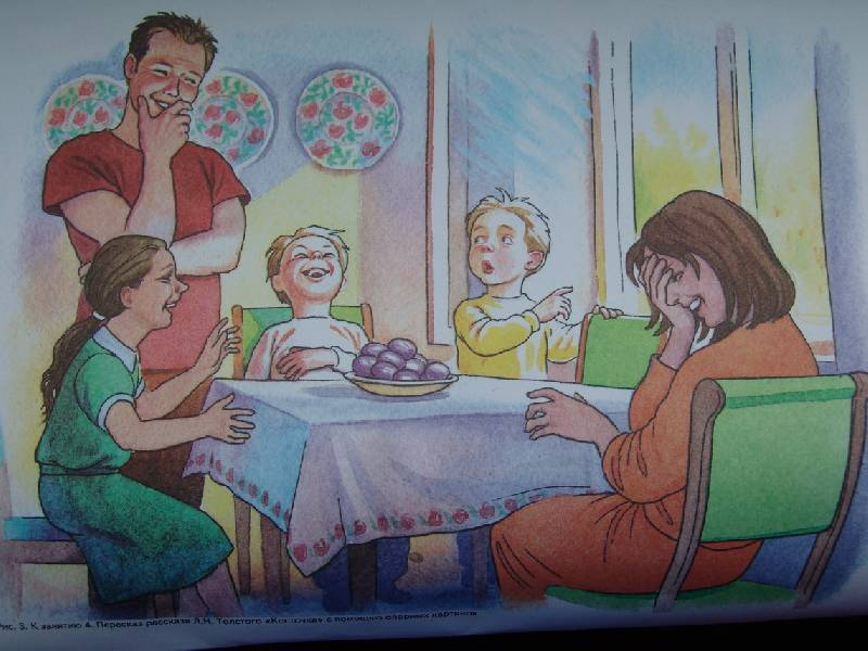 рассказ о семье по картинкам яркие