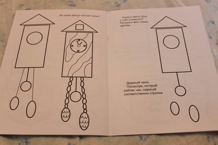 Иллюстрация 4 из 6 для Учусь рисовать. Предметы | Лабиринт - книги. Источник: Павлинова  Ирина Евгеньевна
