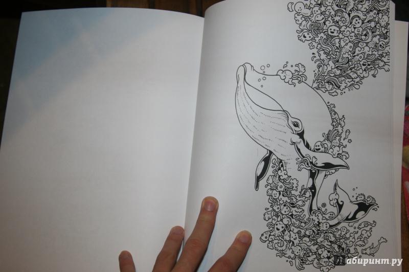 Иллюстрация 22 из 107 для Вторжение дудлов. Не самая ...