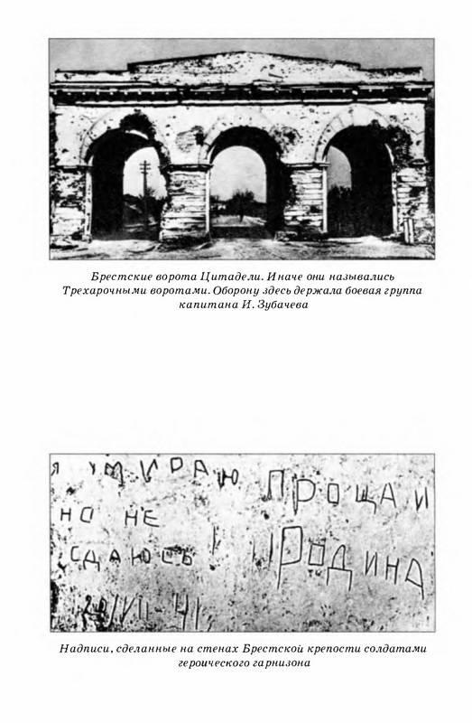 Иллюстрация 8 из 8 для Утрата и возмездие - Илья Мощанский | Лабиринт - книги. Источник: Ялина