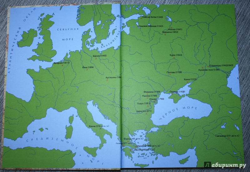 Иллюстрация 25 из 39 для Книга будущих командиров - Анатолий Митяев   Лабиринт - книги. Источник: Ассол