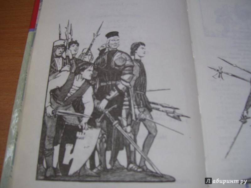 Иллюстрация 8 из 20 для Ромео и Джульетта - Уильям Шекспир | Лабиринт - книги. Источник: КошкаПолосатая