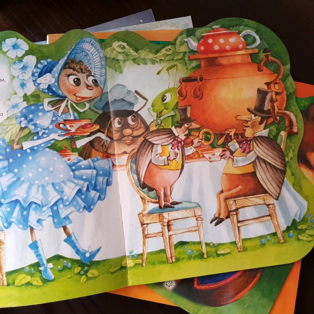 Муха цокотуха картинки из книжки