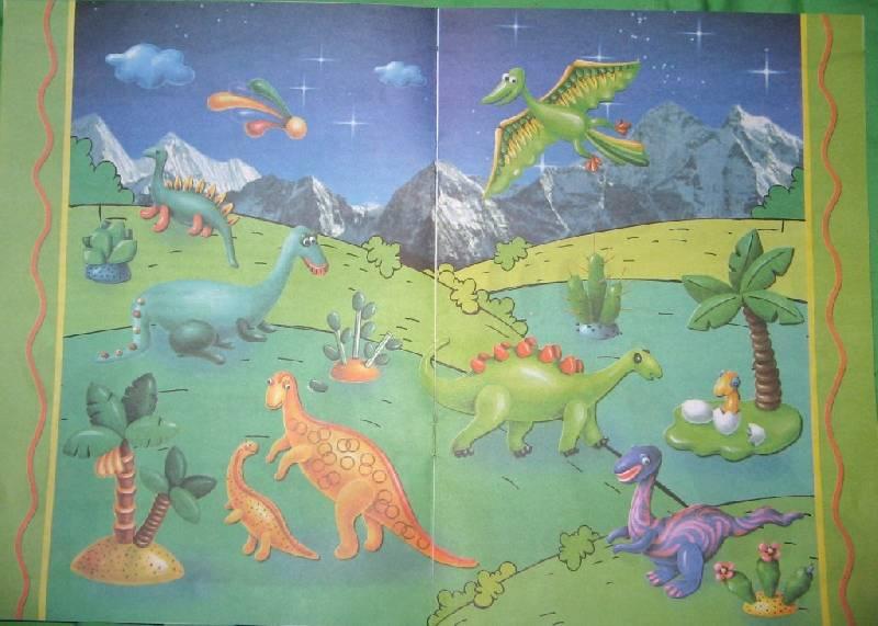 Иллюстрация 1 из 5 для Лепим динозавров - Ирина Лыкова   Лабиринт - книги. Источник: Читательница