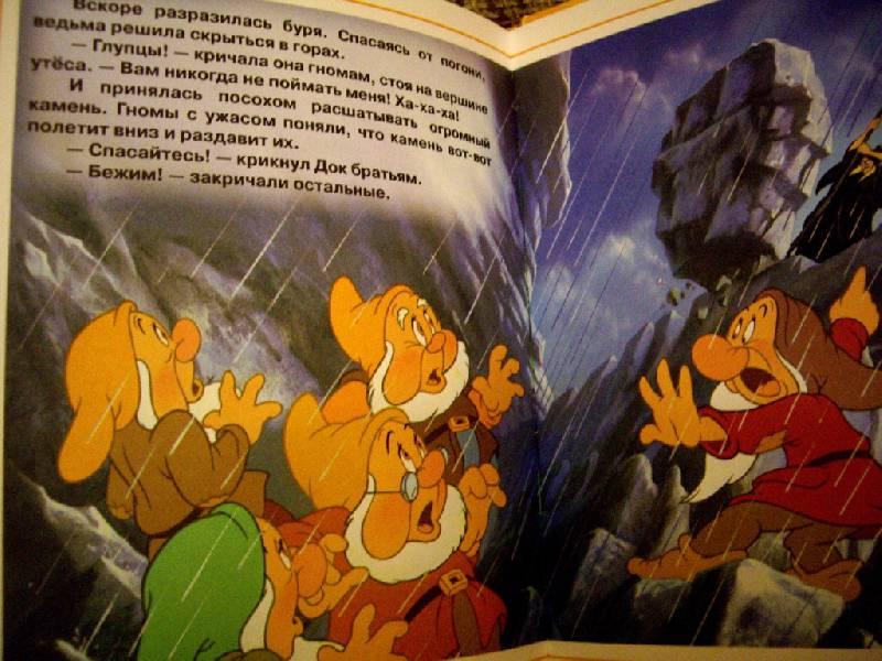 Иллюстрация 22 из 22 для Белоснежка и семь гномов. Золотая классика Уолта Диснея | Лабиринт - книги. Источник: irinka_kiv
