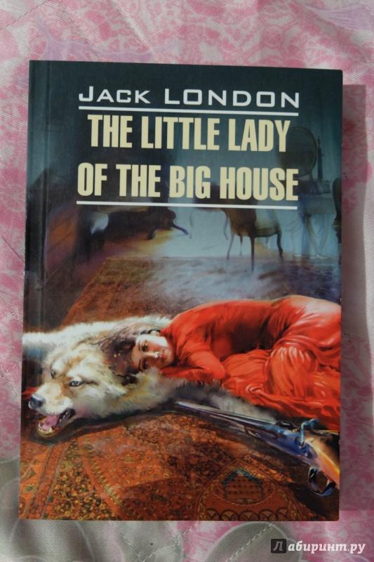 Иллюстрация 1 из 4 для The Little Lady of The Big House - Джек Лондон   Лабиринт - книги. Источник: Мидловец  Юля