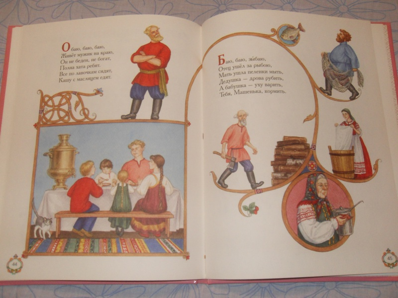 Иллюстрация 22 из 32 для Полна хата ребят. Игры, считалки, песенки, потешки | Лабиринт - книги. Источник: knigolyub