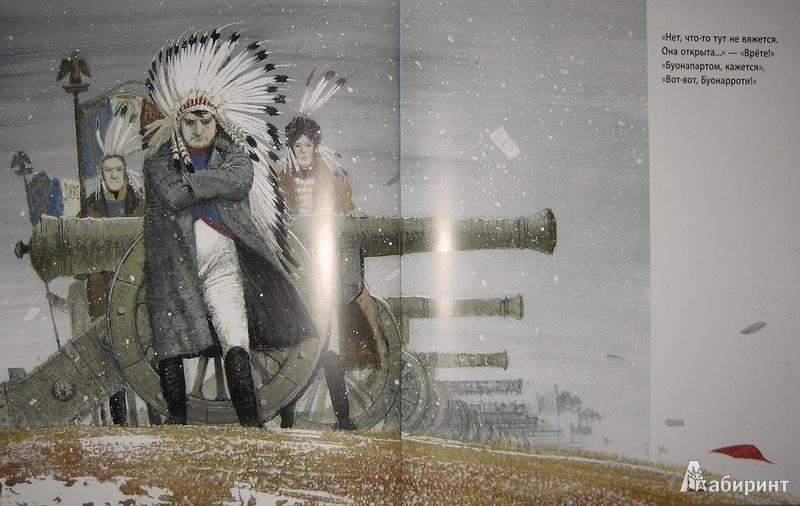Иллюстрация 21 из 26 для Кто открыл Америку - Иосиф Бродский | Лабиринт - книги. Источник: Трухина Ирина