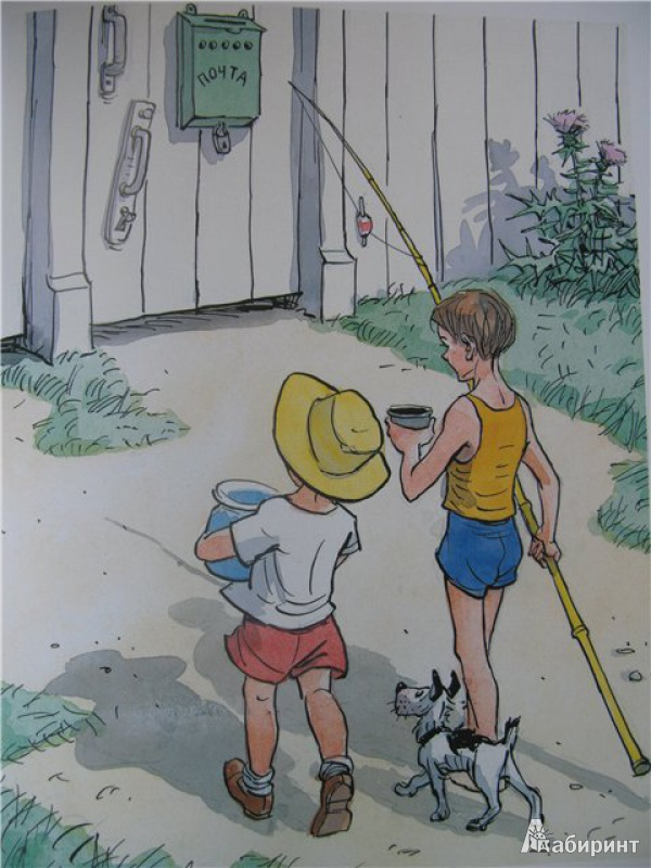носов огородники рисунок карандашом заявил