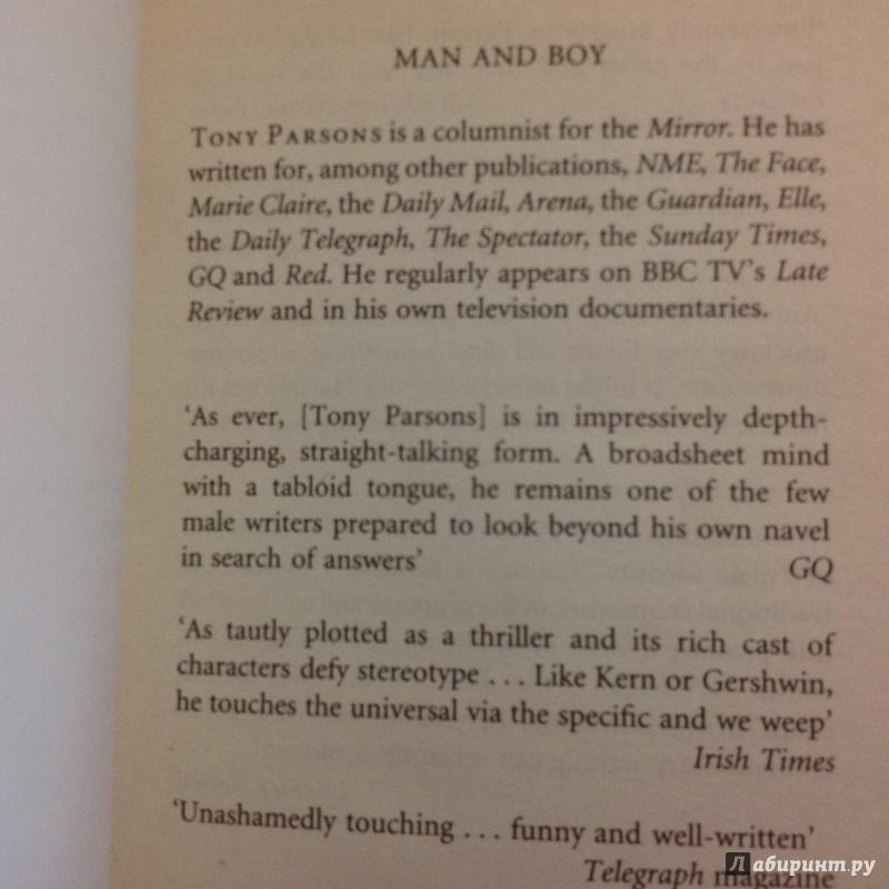Иллюстрация 12 из 36 для Man and boy - Tony Parsons | Лабиринт - книги. Источник: Sage Tea