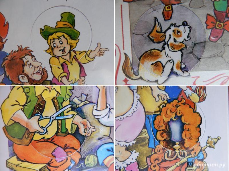 Иллюстрация 16 из 33 для Новое платье короля - Ханс Андерсен | Лабиринт - книги. Источник: Мелкова  Оксана