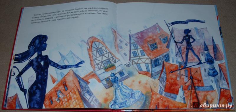Иллюстрация 21 из 38 для Флюгер - Армен Ватьян | Лабиринт - книги. Источник: Книжный кот
