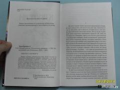 каталонская компания александр чернобровкин читать онлайн