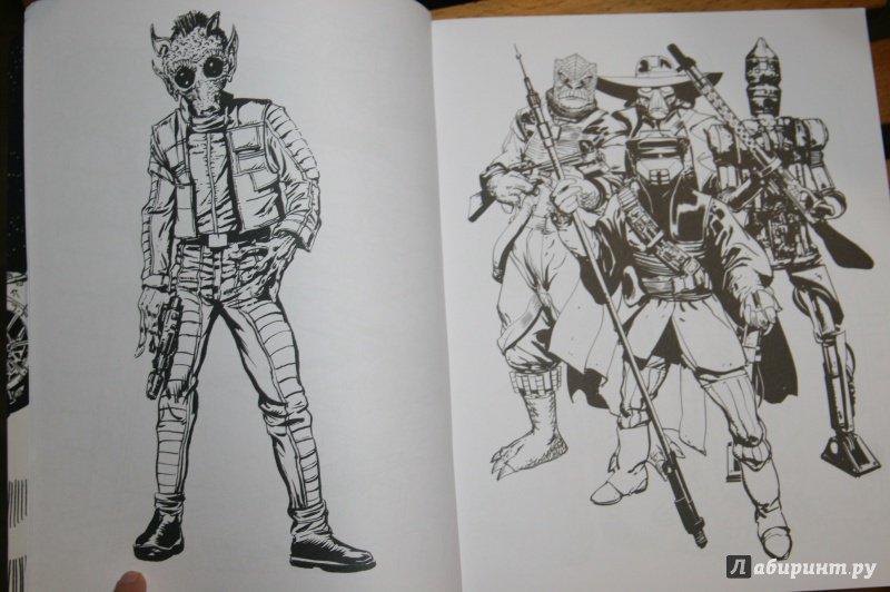 Иллюстрация 14 из 20 для Звездные Войны. Черно-белая ...