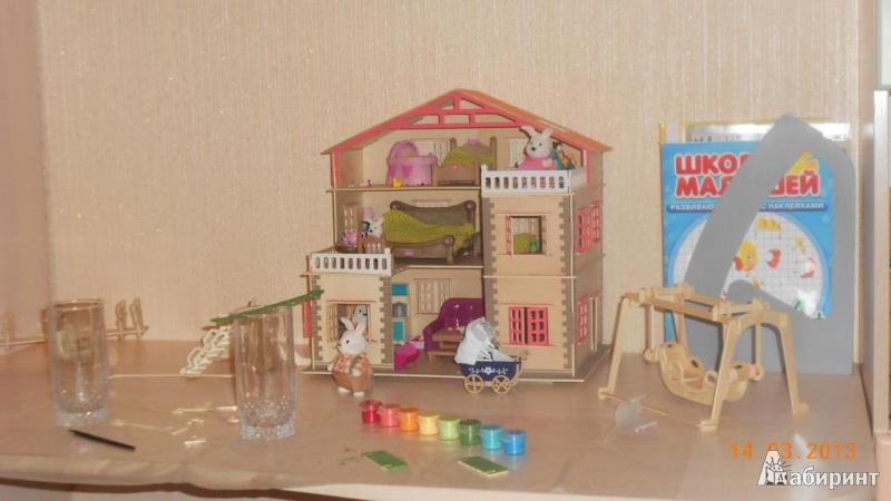 Иллюстрация 4 из 9 для Кукольный домик (PH023) | Лабиринт - игрушки. Источник: zima81