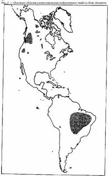 Иллюстрация 1 из 7 для Мифологики: человек голый - Клод Леви-Стросс | Лабиринт - книги. Источник: Ялина