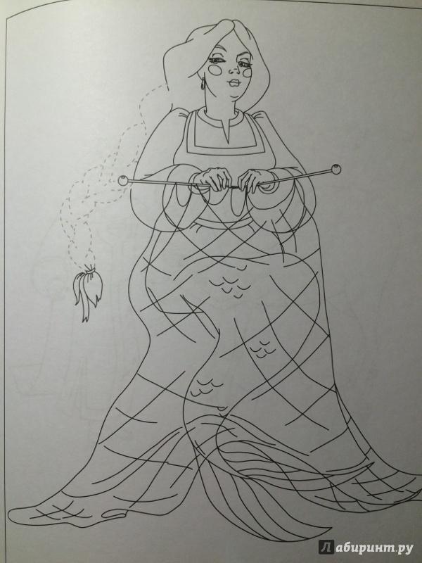 Картинки для раскрашивания три богатыря и морской царь