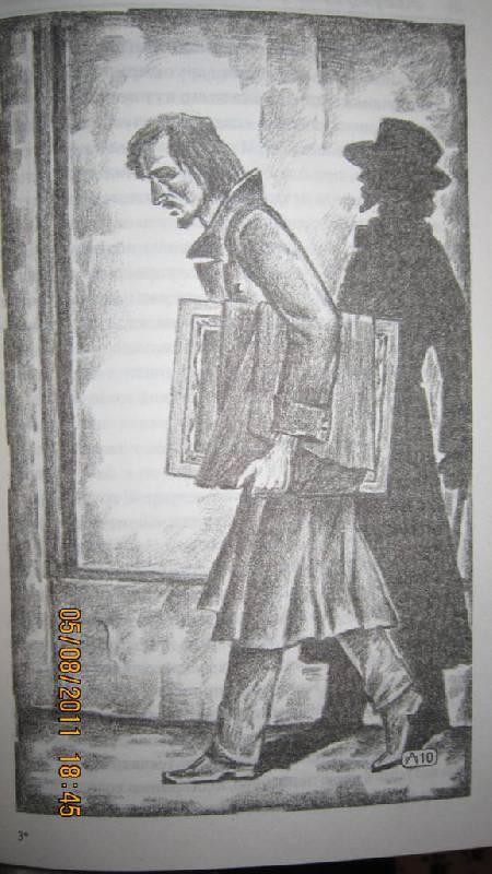 того, иллюстрации к произведениям русских писателей картинки маскировки лица