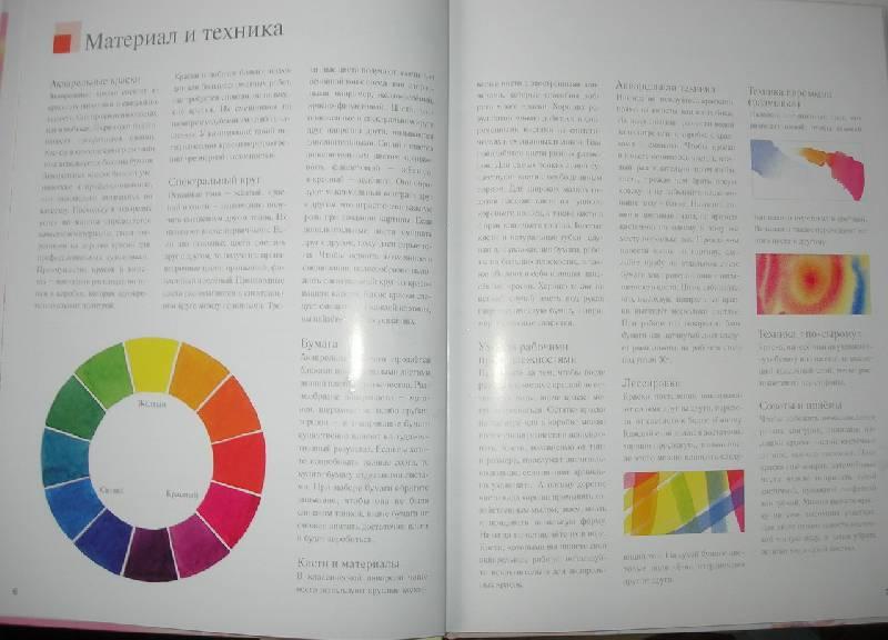 Иллюстрация 1 из 22 для Натюрморты с цветами: Классические мотивы акварельными красками - Катя Розенберг | Лабиринт - книги. Источник: lemour