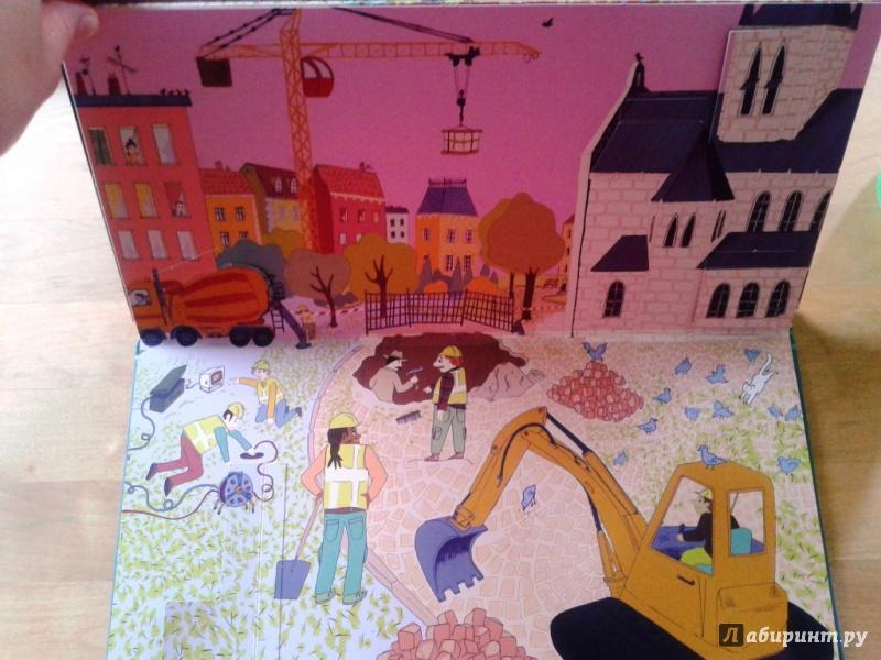 Иллюстрация 78 из 92 для Город над землей и под землей - Боманн, Уар   Лабиринт - книги. Источник: Тимонова  Ирина