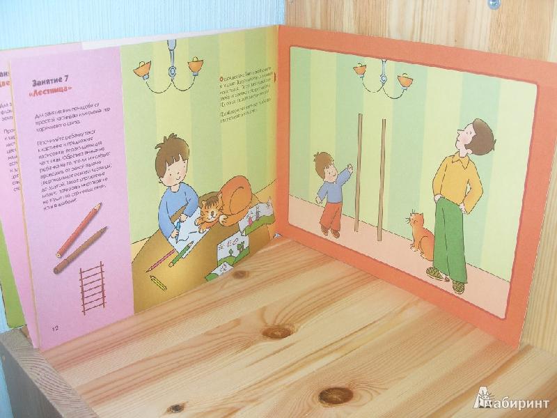 Иллюстрация 8 из 9 для Рисуем карандашами: Художественный альбом для занятий с детьми 1-3 лет. - Елена Янушко | Лабиринт - книги. Источник: Линок_