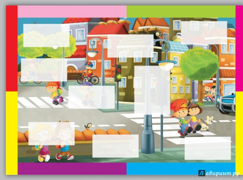 Иллюстрация 3 из 11 для Мозаики-аппликации. На улице   Лабиринт - игрушки. Источник: Черногоров  Денис