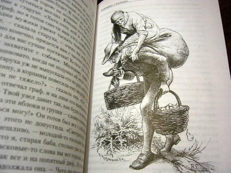 Иллюстрация 20 из 42 для Полное собрание сказок и легенд в одном томе - Гримм Якоб и Вильгельм   Лабиринт - книги. Источник: Nika