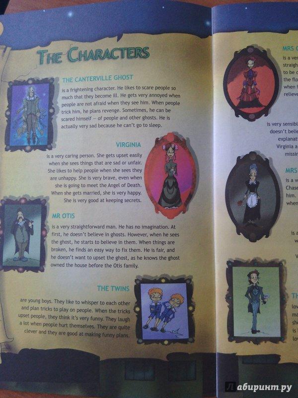 Иллюстрация 24 из 36 для Английский в фокусе. Кентервильское привидение (по О. Уайльду). Книга для чтения. 8 класс - Оскар Уайльд | Лабиринт - книги. Источник: Ravenclaw