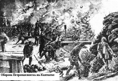 Иллюстрация 2 из 7 для Война за океан - Николай Задорнов | Лабиринт - книги. Источник: АГП