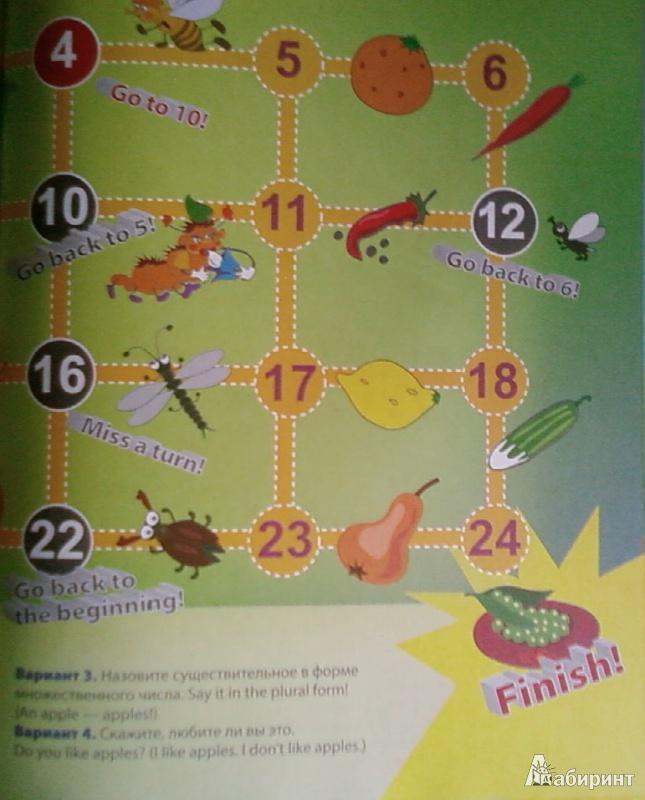 Иллюстрация 8 из 18 для English games. Игры для изучения английского языка для детей - Евгения Карлова | Лабиринт - книги. Источник: Лилия белая