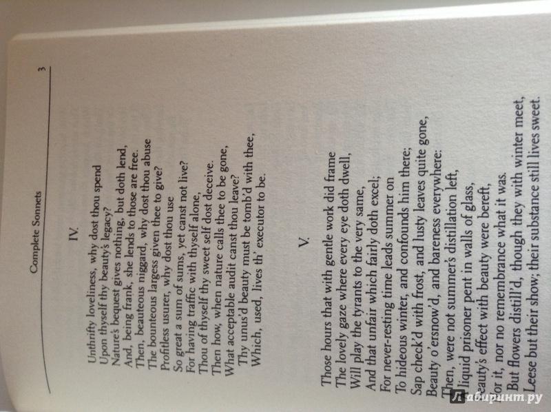 Иллюстрация 1 из 2 для Complete Sonnets. На английском языке - William Shakespeare | Лабиринт - книги. Источник: Элен888